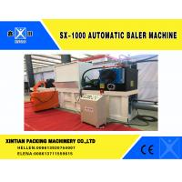 Buy cheap Horizontal Full Automatic baler Machine for paper -making factory, waste from wholesalers