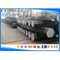 China Mechanical Tubing , Medium Carbon Steel Tubing Hot Rolled Or Cold Drawn CK45 wholesale