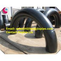 China carbon steel bend wholesale
