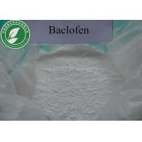 Buy cheap 99% Pharmaceutical Powder Baclofen With Muscle Relaxant Agent CAS 1134-47-0 from wholesalers