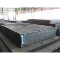 Buy cheap ASTM pressure vessel steel plate A387Gr22CL1 from wholesalers