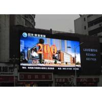 China P8mm Big Video Led Advertising Display Screen 384*128mm Environment Friendly wholesale