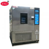 China Programmable Temperature Humidity Chamber / Climatic Test Chamber for Industry wholesale