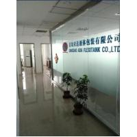 Qingdao ADA Flexitank Co., Ltd