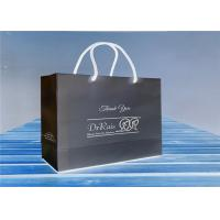 China Silk Color Printing Coated Paper Gift Bags / Food Package Bags wholesale