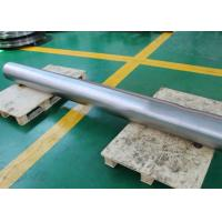 China High Strength Steel Stabilizer Forging Material AISI4145 AISI 4330V Forging on sale