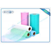 China Hygienic Disposable Hospital Bed Sheets Polypropylene Nonwoven Fabric wholesale