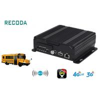 China 4Ch 720P 4G / 3G car dvr vehicle camera video recorder Dual SD Cards for School Bus wholesale
