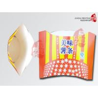China Matte Laminated Cardboard Cake Boxes / Food Packaging Paper Boxes wholesale