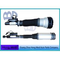 China 2203202338 A2203202338 Mercedes Benz Air Suspension W220 S280 S320 S350 S400 S430 S500 S600 wholesale