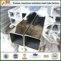Quality astm a554 150x150mm hairline finish stainless steel square tube for sale