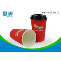 Logo Design Hot Drink Paper Cups 500ml With White / Black Lids Available for sale