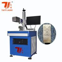 China 3d Sculptured Surface Laser Engraving Machine For Metal High Precision on sale