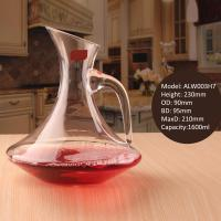 China Alymayca Kitchen Party Gathering Wine Accessories Wine Aerator Decanter wholesale