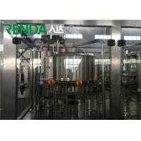 China Automatic Small Water / Drink / Soda Water Bottling Machinery 2000 - 20000BPH wholesale