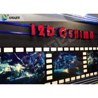 China Pneumatic System XD Theatre Cinema With Terrifying Movie Fiberglass Luxury Chair wholesale