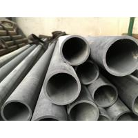 China Fully Annealed Plain Cold Drawn Seamless Steel Tube Stainless Steel 304 / 304L wholesale