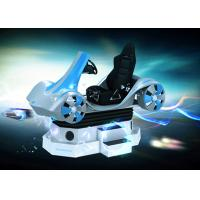 China 9D Virtual Car Racing Simulator / Virtual Reality Driving Simulator 19 Inches Screen wholesale