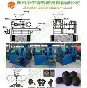 Buy cheap Briquette machine/ pellet machine from wholesalers