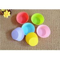China Non-stick Silicone Cupcake Liners with FDA approved on sale