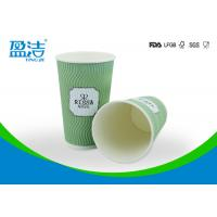 Taking Away Hot Drink Paper Cups 16oz Large Volume With Water Based Ink for sale