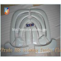 China Toyota Prado 2010 fender flares / eye trims / fender trims [ pearl white, ABS blowing ] on sale