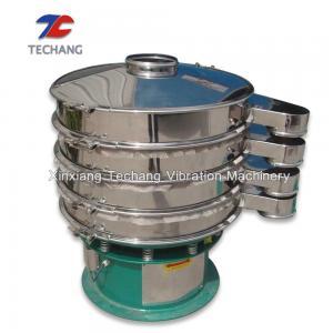China High-precision Screening Machinery Rotary Vibrating Screen Sieve on sale