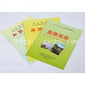 China Saddle stitching books wholesale
