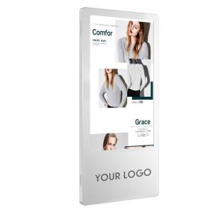 China TFT Elevator Digital Signage Display 400cd/M2 6.5ms Response wholesale