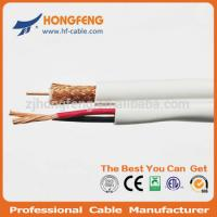 China RG59 Coaxial Cable with Power Cord CCTV Camera Cable on sale