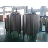 China Juice Mixing Tank Beverage Processing Equipment High Capacity wholesale