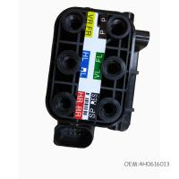China Front Air Compressor Valve Block For Audi A6 C7 A8D4 Air Spring Air Suspension Valve 4H0616005C wholesale