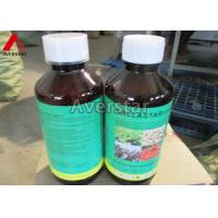 China Acute Toxicity Agricultural Herbicides Fenoxaprop - P - Ethyl 6.9% EW And 95% TC wholesale