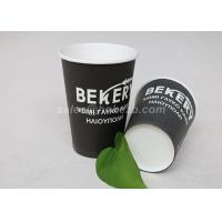 China Eco Friendly Black Hot Paper Cups For Drinking , Insulated Coffee Cups With Lids wholesale