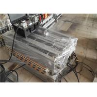 China 1600mm Rubber Conveyor Belt Vulcanizing Machine With Aluminum Alloy Beams on sale