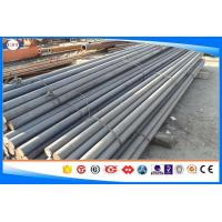 China AISI 1060 / S58c High Carbon Steel Round Bar , 10-320 Mm Round Steel Bar wholesale