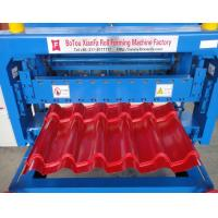 China Professional Automatic Metal Roof Glazed Tile Roll Forming Machine 2-4m/Min wholesale