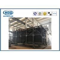 China Organic Heat Carrier Furnace Industrial Boilers And Heat Recovery Steam Generators wholesale