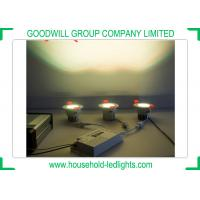 China RGBW DC 24V Integrated LED Downlights , 7W DMX512 LED Ceiling Downlights wholesale