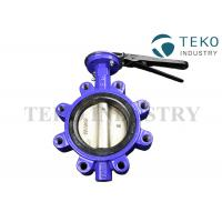 China Concentric API609 Ductile Iron Butterfly Valve Lug Style Resilient Seated For Water Plants on sale