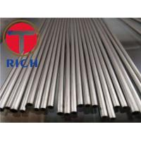 Buy cheap ASTM AISI Heating Elements Chemical Equipment Duplex Stainless Seamless Steel from wholesalers