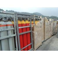 China Ethane gas / C2H6 wholesale