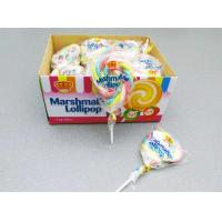 China 11g Marshmallow Lollipop Colorful Shape Taste Sweet and Soft Give You A Wonderful Feeling wholesale