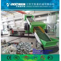 China Double stages pet pelletizing machine/ plastic bottle recycling granulator extruder machine/plastic recycling granulatio wholesale