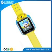 China Kid mini safeguard V83 anti lost smart watch for baby SOS call button GPS location watch wholesale