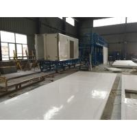 Quality FRP Sandwich Panels Refrigerator Box Truck Body 1.5 - 30ton For Medicine for sale