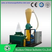 China 150-250KG/H Capacity Mobile Small Complete Biomass Pelleting Plant wholesale