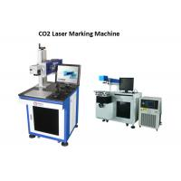 Quality Printing Bar Code CO2 Laser Engraving Machine With High Accuracy / Speed , Laser Printer for sale