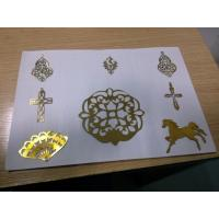 China Thickness Within 1MM   Fiber Laser Cutting Machine 50W For Thin Metal Sheet wholesale