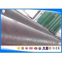 China 4130 / SCM430 / 25CrMo4 Forged Steel Bar Diameter 80-1200 Mm Round Shape wholesale